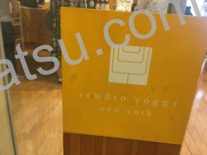 スタジオヨギー渋谷の入り口
