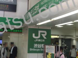 スタジオヨギー渋谷までのアクセス1