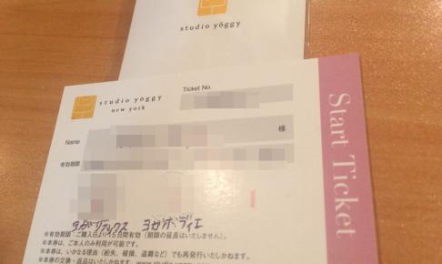 スタジオヨギー 渋谷