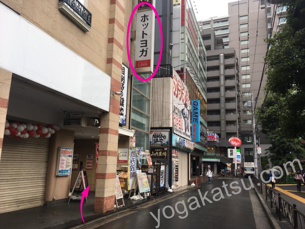 ホットヨガスタジオLAVA調布南口店までのアクセス4