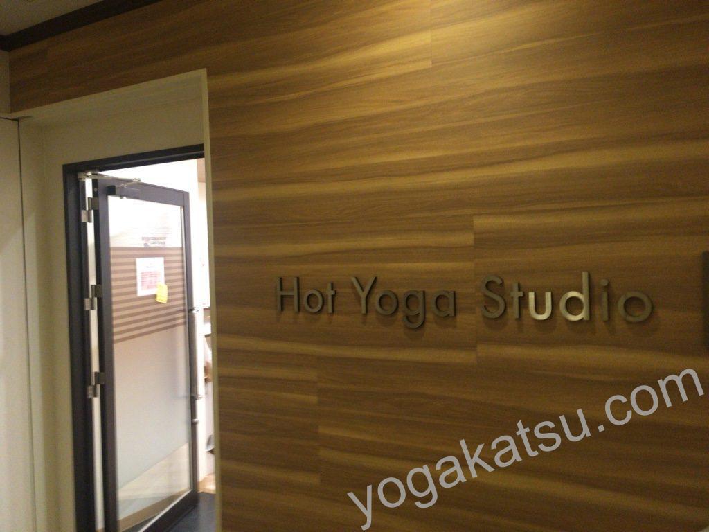 ホットヨガスタジオLAVA銀座本店の口コミ・評判