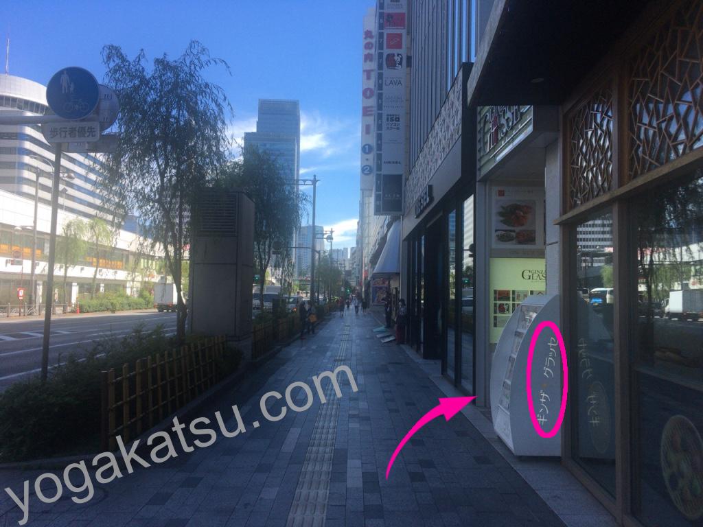 ホットヨガLAVA銀座グラッセ店までのアクセスに関する口コミ4