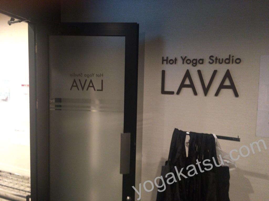 lava 銀座グラッセ 口コミ,ホットヨガ lava 銀座グラッセ