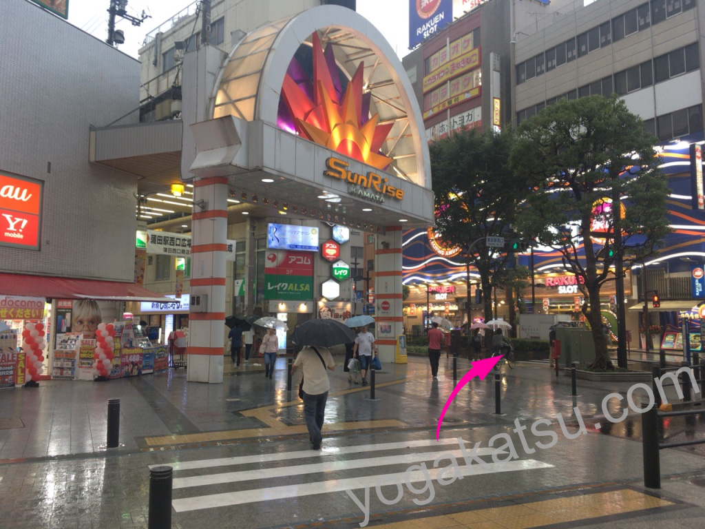 ホットヨガスタジオLAVA蒲田西口店のアクセス3