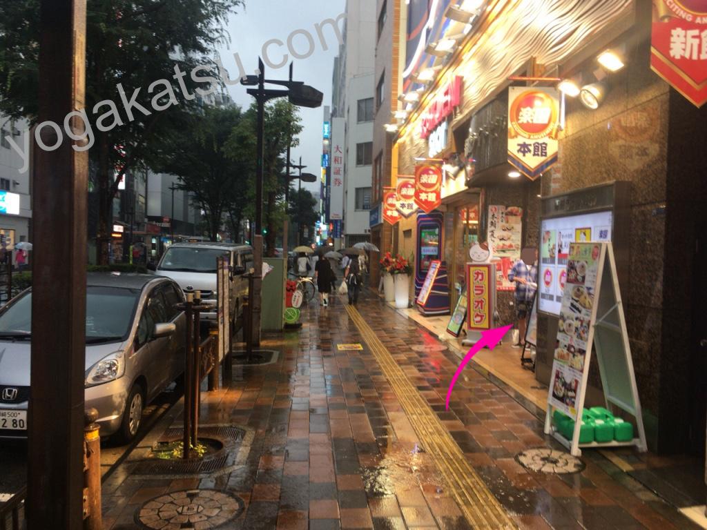 ホットヨガスタジオLAVA蒲田西口店のアクセス5