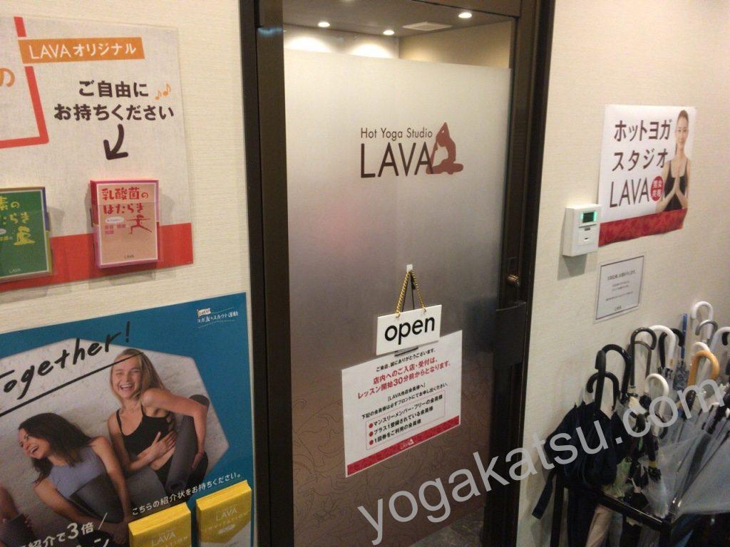 男性も通えるホットヨガスタジオLAVA蒲田西口店の評判