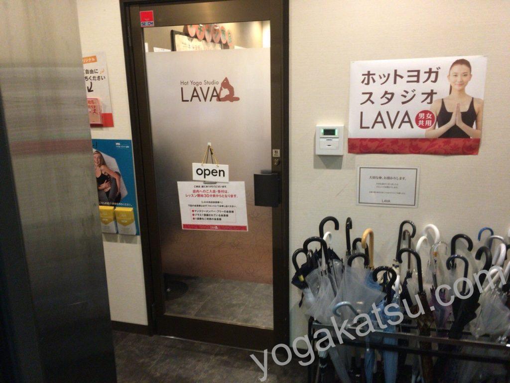 ホットヨガスタジオLAVA蒲田西口店の評判1