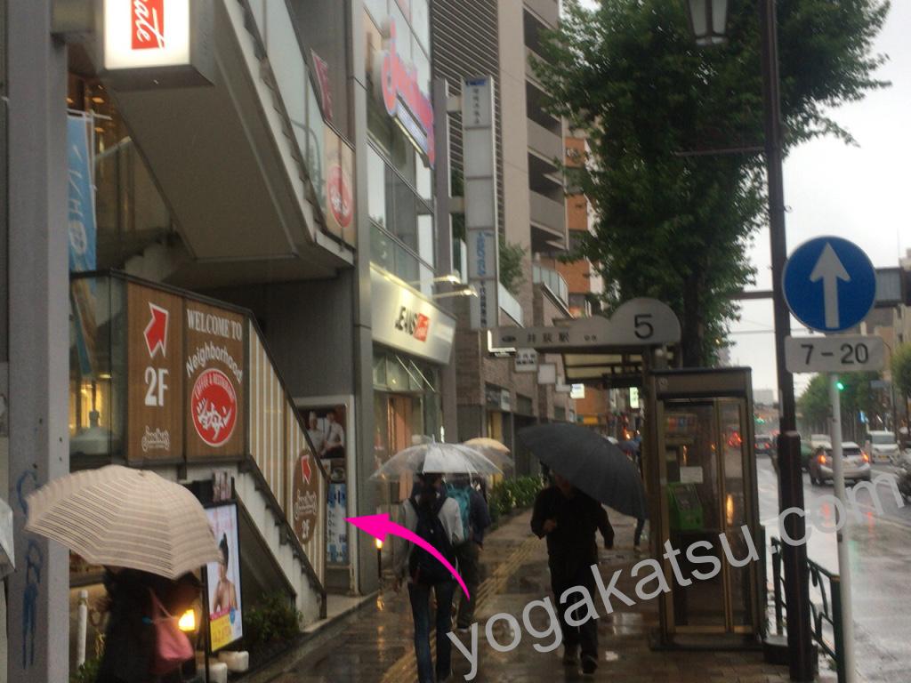 ホットヨガLAVA(ラバ)荻窪店までのアクセスとレビュー1