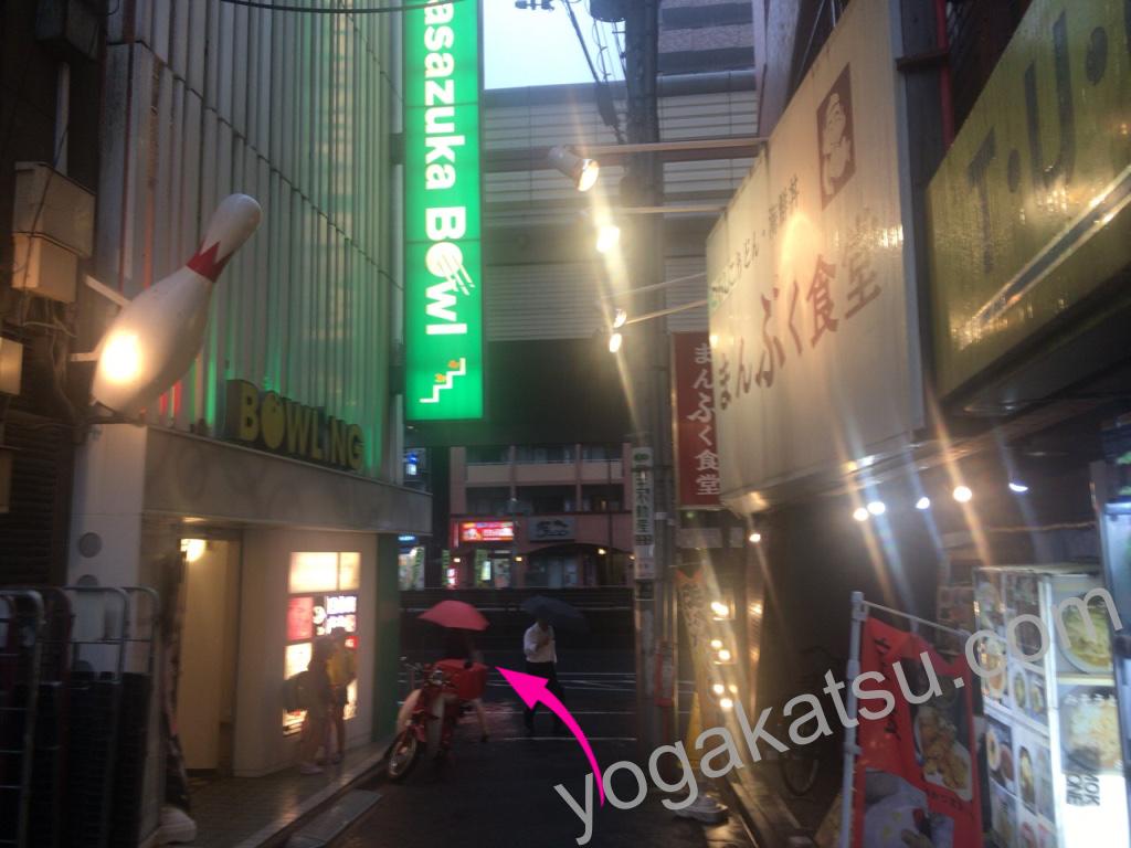 ホットヨガスタジオLAVA笹塚店までのアクセス3