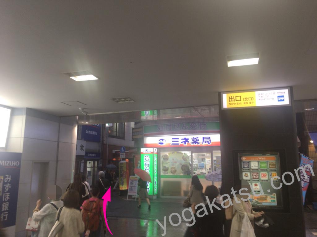 ホットヨガスタジオLAVA笹塚店までのアクセス2