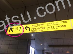 ホットヨガLAVA(ラバ)中野坂上店のアクセス1