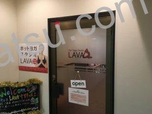 ホットヨガLAVA(ラバ)中野坂上店の口コミレビュー