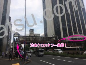 ホットヨガLAVA(ラバ)渋谷クロスタワー店のアクセス7