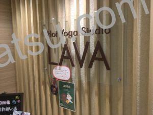 ホットヨガLAVA(ラバ)新宿新都心店の口コミレビュー1