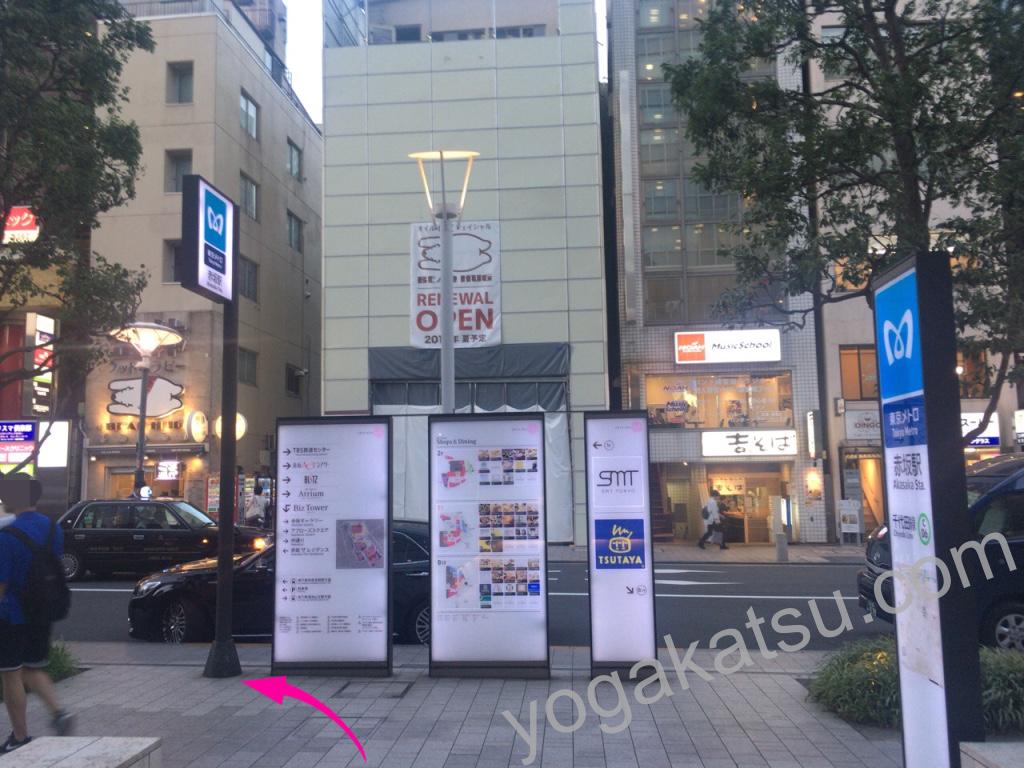 ホットヨガスタジオLAVA赤坂店までのアクセスに関する口コミ2