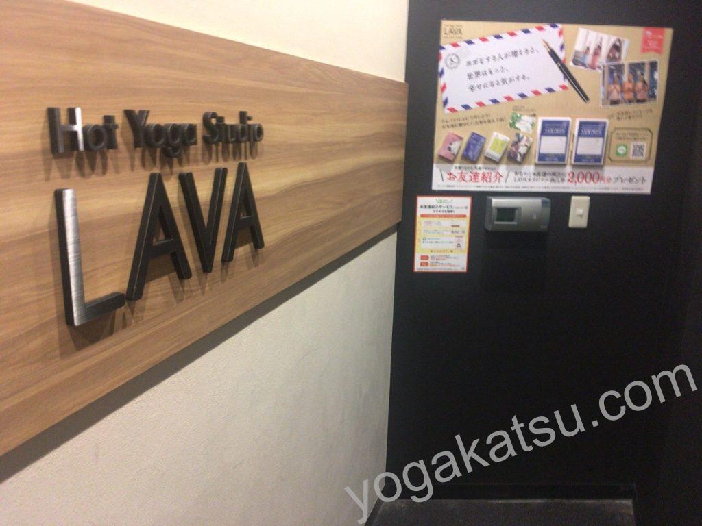 ホットヨガスタジオLAVA赤坂店の男性目線の口コミ・感想
