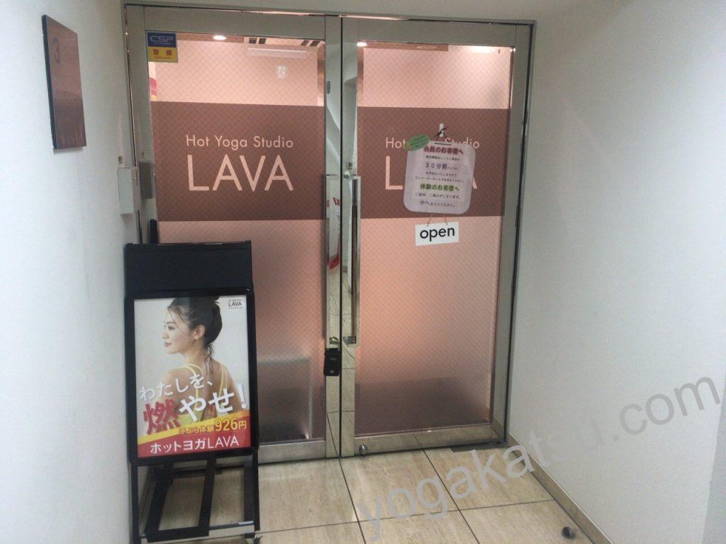 ホットヨガLAVA月島店の口コミ・評判(男性向け)
