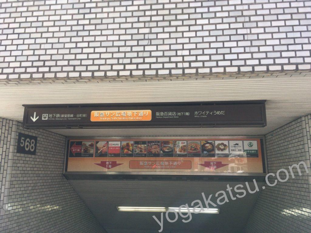 ホットヨガスタジオLAVA梅田店のアクセスに関する口コミ1