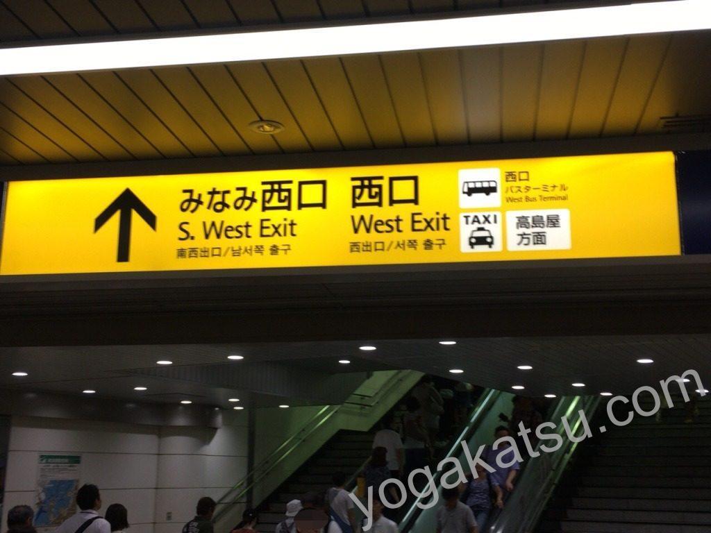 ホットヨガLAVA(ラバ)横浜西口店までのアクセスに関する口コミ1