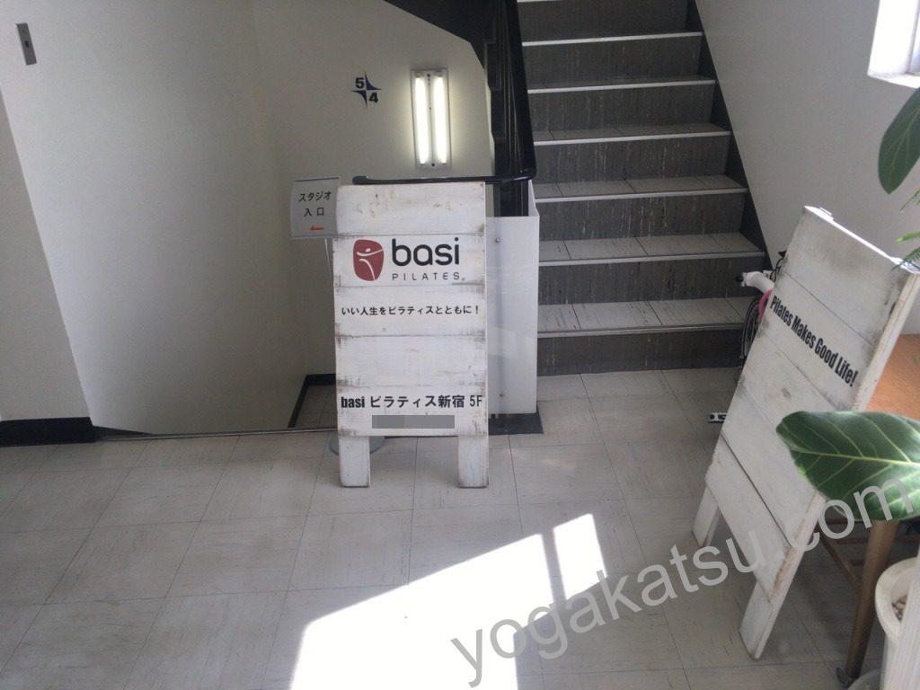 BASIピラティス新宿店の入り口1