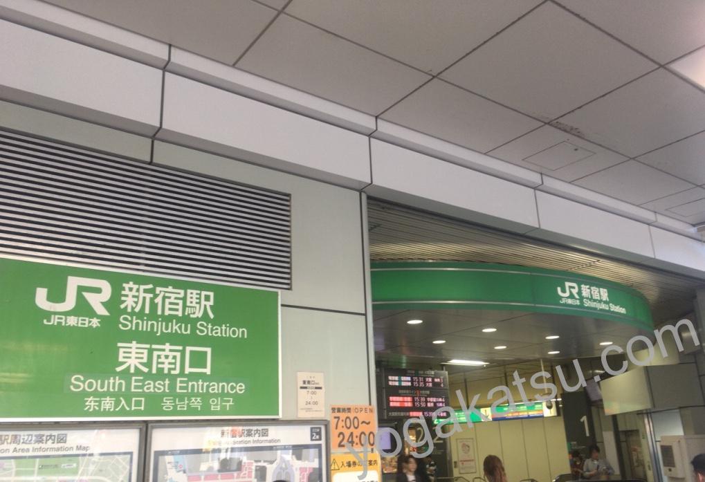 ピラティススタイル新宿南口店までのアクセスに関する口コミ1