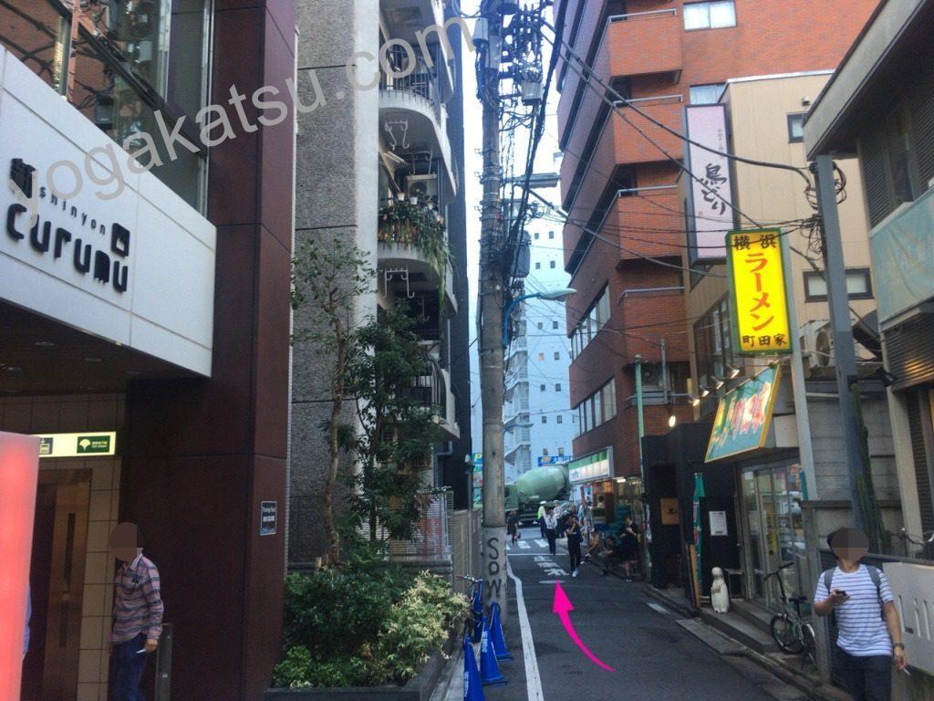 ピラティススタイル新宿南口店までのアクセスに関する口コミ6