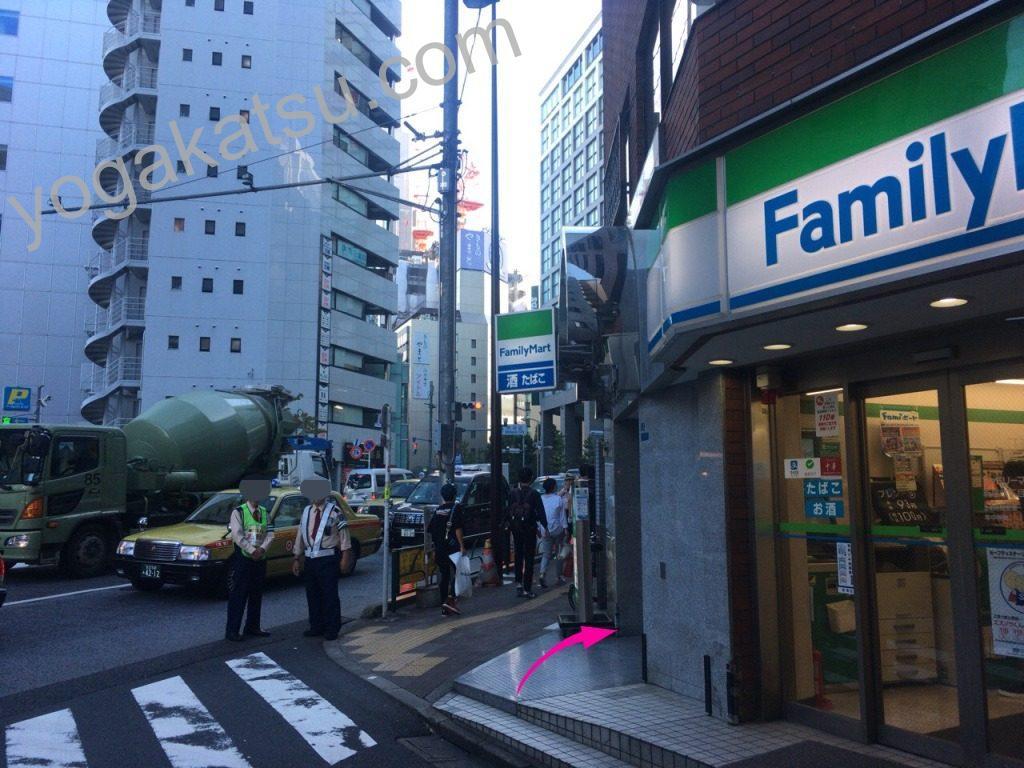 ピラティススタイル新宿南口店までのアクセスに関する口コミ7