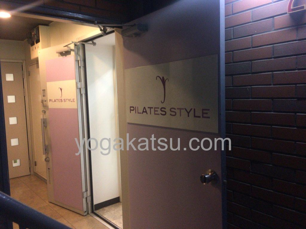 ピラティススタイル新宿南口店の口コミ・評判と男性向けの感想