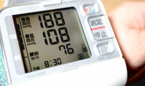 ホットヨガ 高血圧,ホットヨガ 血圧 上がる