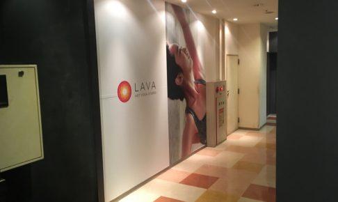 lava 東武練馬