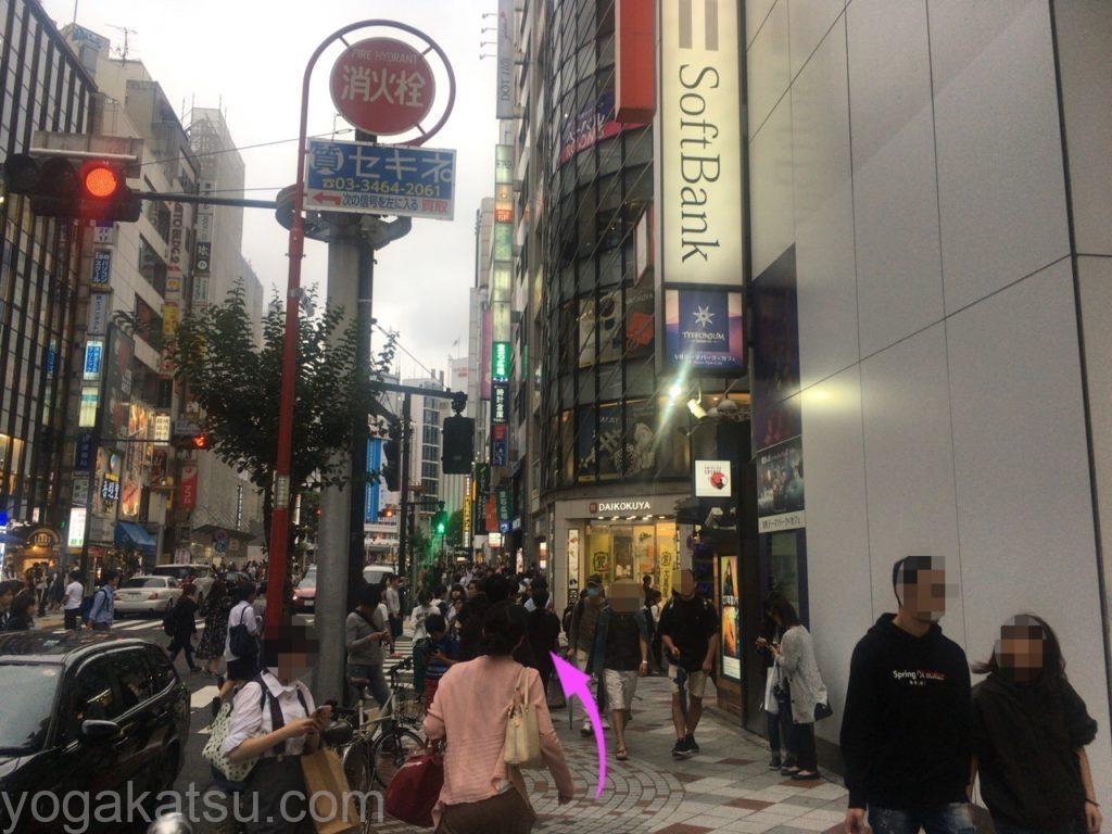 カルド渋谷店までのアクセス5