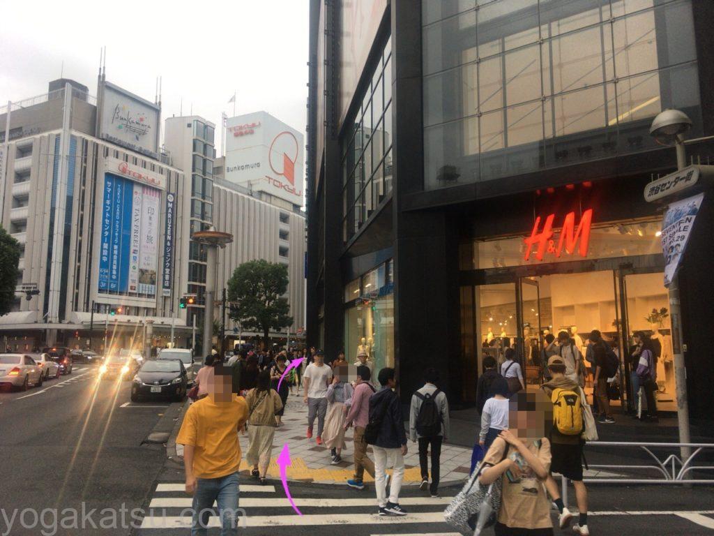 カルド渋谷店までのアクセス6