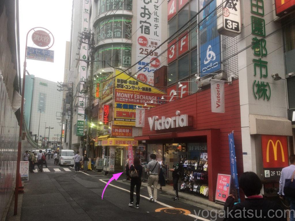 カルド新宿店までのアクセス5