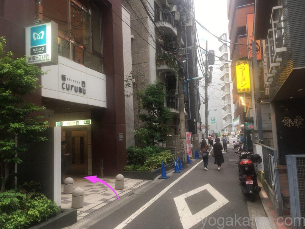 カルド新宿店までのアクセス6